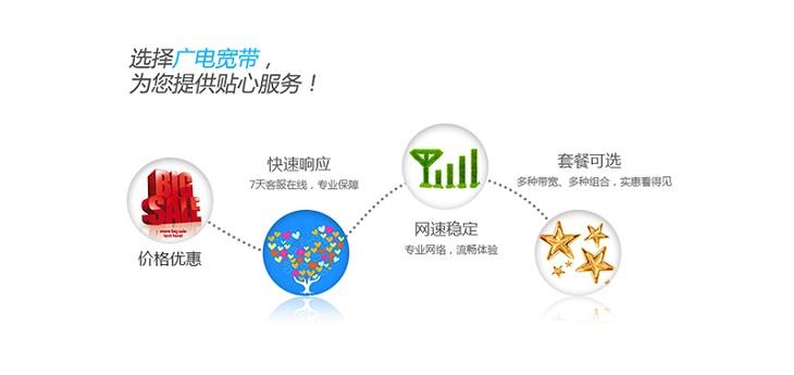 江门广电有线宽带网_江苏有线徐州分公司 广电宽带